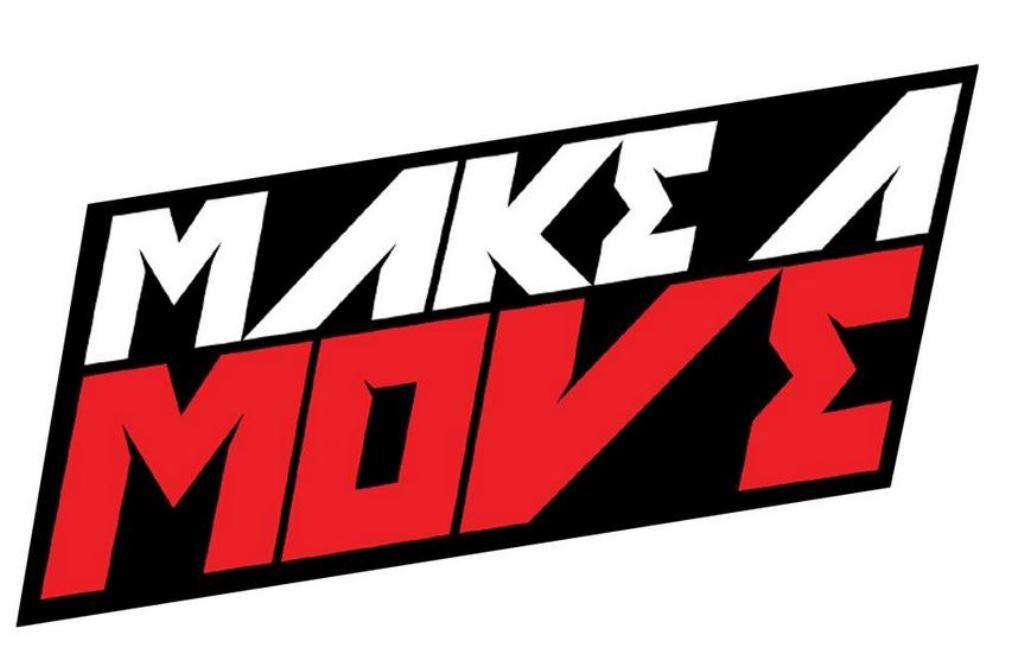 Make a Move 2017