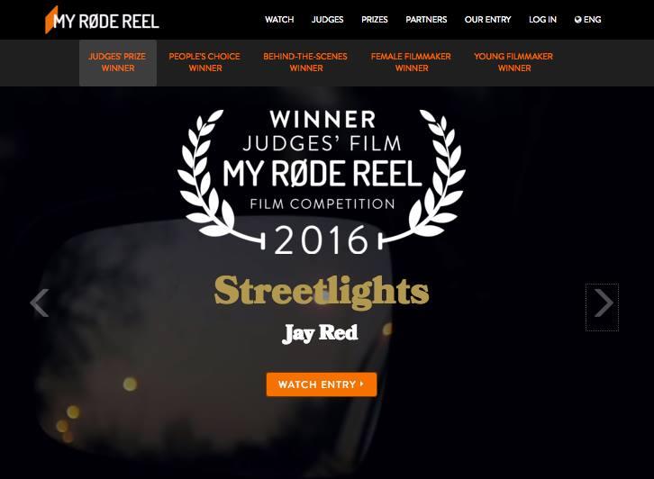 Limerick film Streetlights