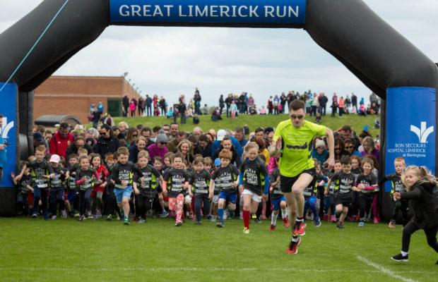 UL Sport Children's Run