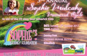 Third Annual Sophie Mulcahy Memorial Cycle