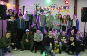 Youth Music Contest Finalists 2017