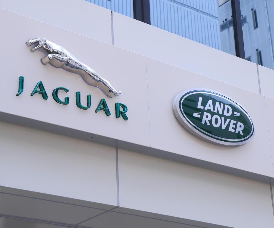 Jaguar Shannon Announcement