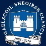 Gaelscoil Sheoirse