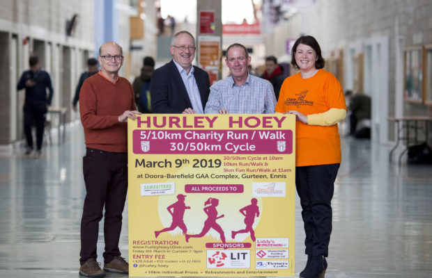Hurley-Hoey