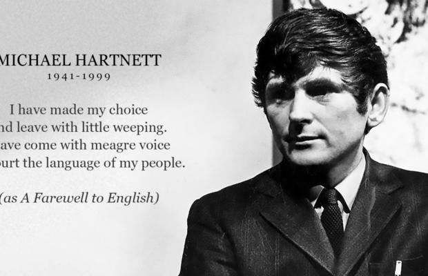Michael Hartnett Poetry Award 2020
