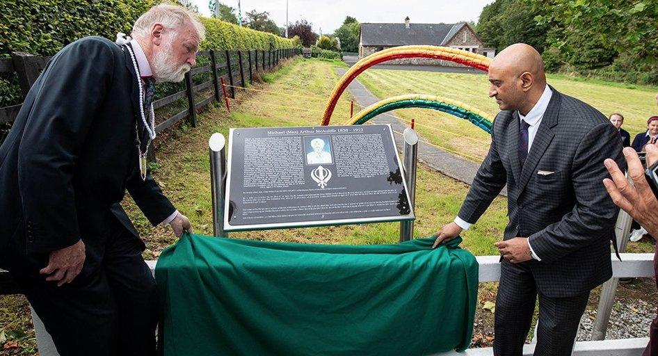 Max Arthur Macauliffe Commemoration