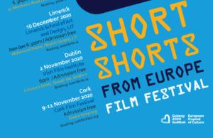 EUNICS Short Shorts