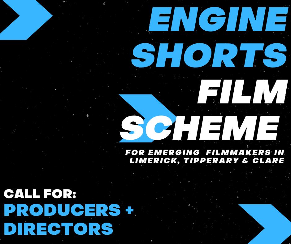 ENGINE Short Film Scheme Call