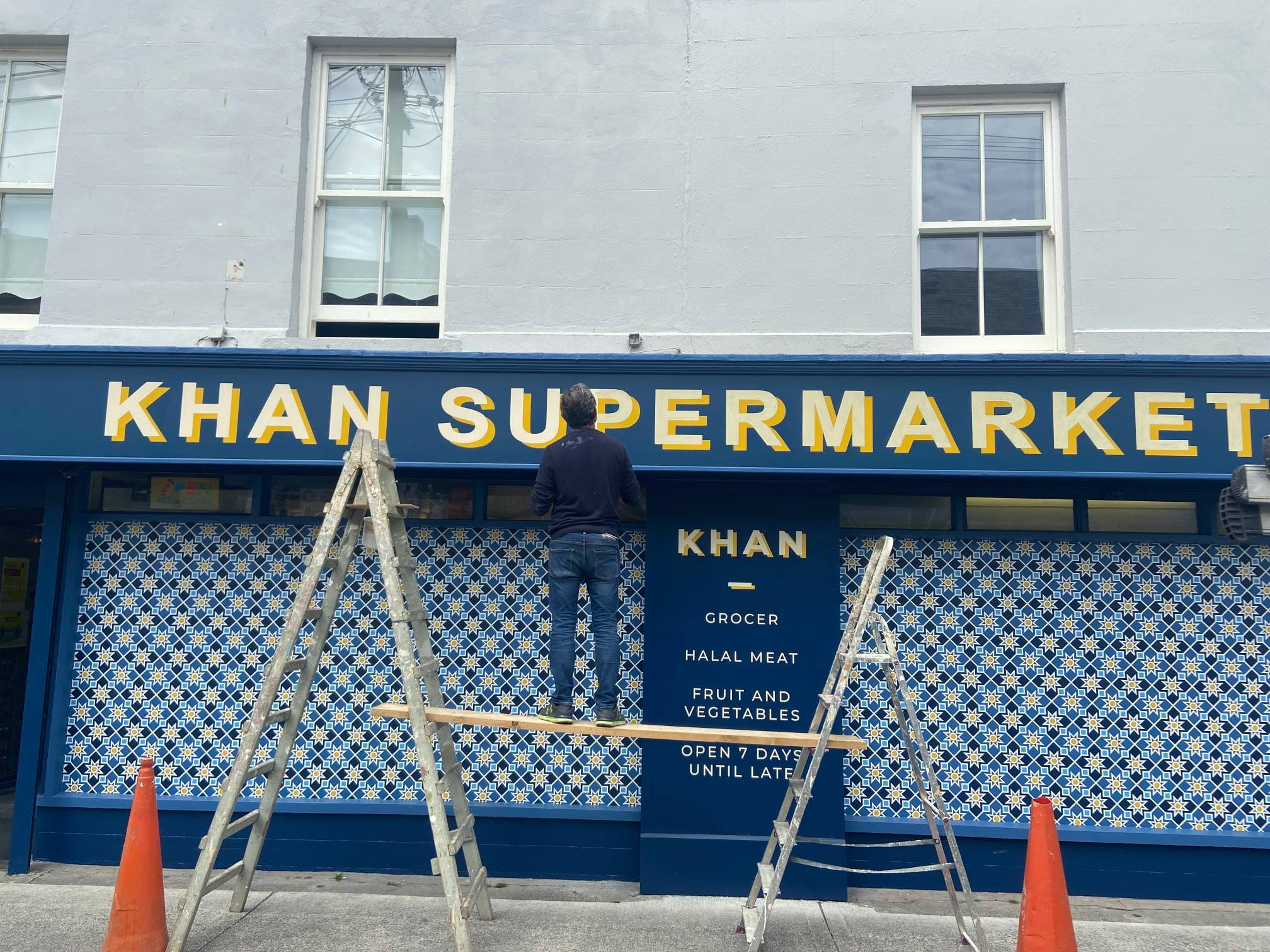 The supermarket during its makeover