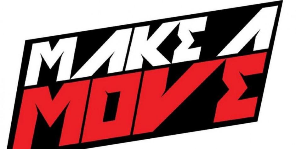Make A Move Festival 2015 Returns July 2-5