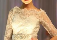 ILOVELIMERICK_LOW_Midwest Bridal Show_0088